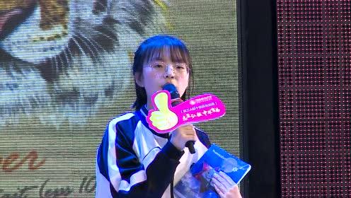 衡水中学十佳班长姜天玉