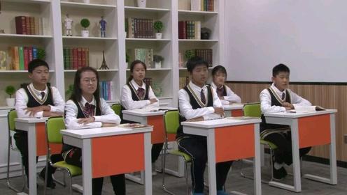 九年級語文下冊8 蒲柳人家/劉紹棠