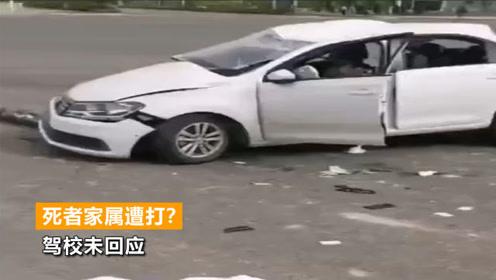 駕校教練出車禍致2死,死者家屬深夜發文披露:肇事司機能說能笑