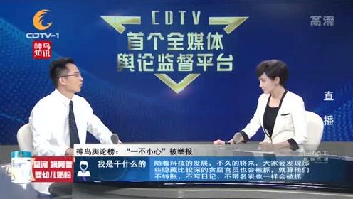 湖南新邵縣城管局長被查,曾誤發30萬轉賬短信到工作群被舉報