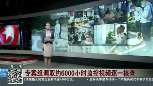 杭州失蹤女子遺體曝光:女子已慘遭殺害,遺體被分尸多處!