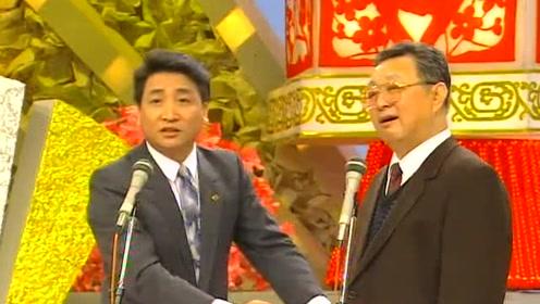 姜昆唐杰忠92经典相声《美丽畅想曲》,笑谈整容