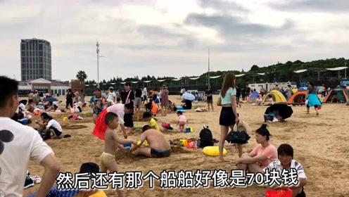 实拍上海最美海边天然沙滩,来游泳的美女帅哥太多了,你来过吗?