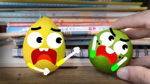 可爱搞笑的柠檬会说话,真是有趣啊,爆笑动画