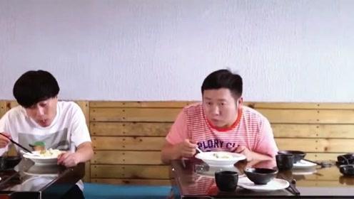 陈翔六点半:加班狗吃着吃着饭睡着了,旁边老哥以为饭有毒呢