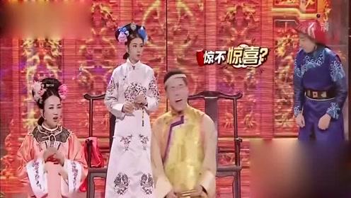 跨界喜剧王:曹征被女助演驳了面子,台上居然