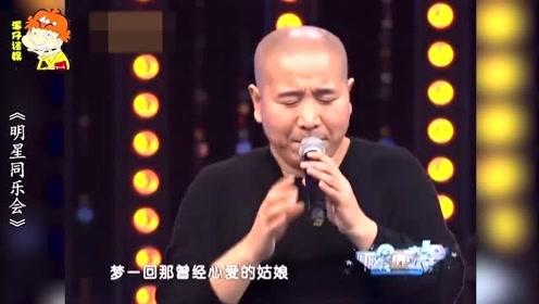 """东北F4唱歌合集""""刘能""""唱歌原来这么好听,李彬听完都惊到了"""