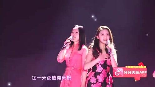 杨钰莹张含韵强强联手,这两人的声音巧妙结合,还有谁比她俩甜?