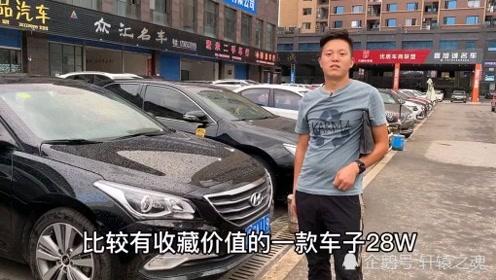 这个方式也能买到二手车?