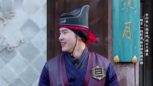 综艺杨迪嘲笑黄明昊太弱,结果自己直接被秒杀