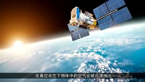 地球上的空气会不会流失到太空?视频还原全过程,原来是这样的原理!