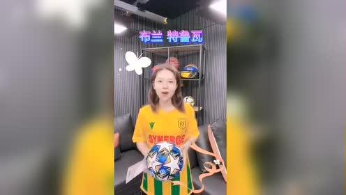 足球竞彩推荐