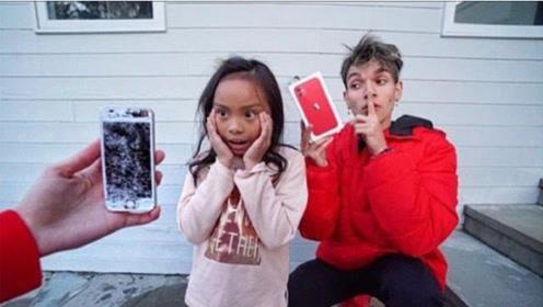 熊孩子恶搞:将妹妹的手机当场砸烂,结果你猜