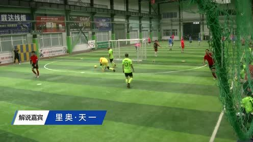 2019-2020长春万科足球社群联赛8月解说金句集锦