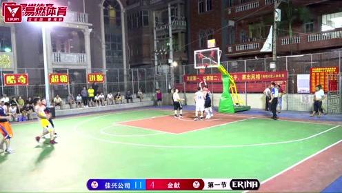 易燃体育:海尾村篮球友谊赛9月2日每日精彩集锦#邓伦我要打篮球#