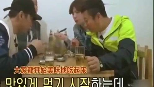 韩综新西游记:中国的烧烤,让韩国人彻底疯狂,大呼:真好吃