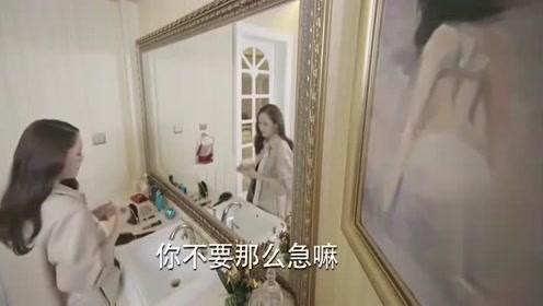 美女恶搞男总裁,霸占着厕所不出来,差点把总裁给憋坏!