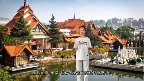 云南旅游景点攻略自由行三天,去云南旅游需要注意,云南旅游