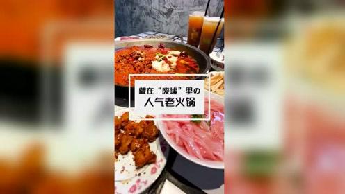 美食探店 现在的火锅都流行这种跨界收购了?