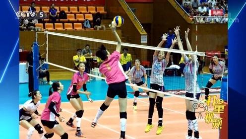 2020年全国女排锦标赛赛期确定,将于9月17日开赛