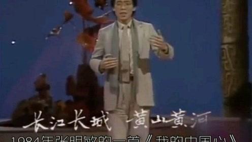 中国内地流行音乐史人物简略