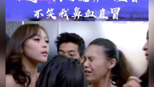 电梯里一群可爱#比基尼美女 只你一人,#校花的