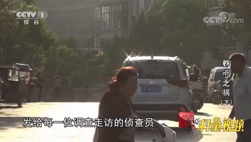 """货车变""""凶车"""",民警怀疑油桶里装的是尸体,来看视频"""