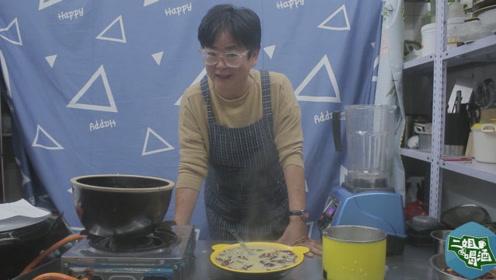 农村二姐美食分享:特殊时期喝小米红枣粥,美容养颜比化妆品都管事