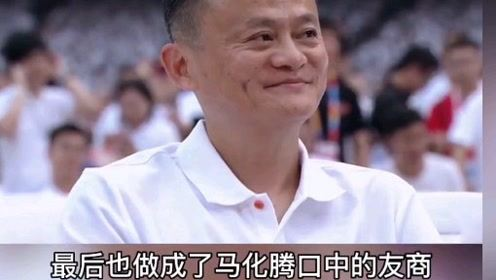 马云没做到的事刘强东做到了