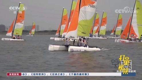 2020年中国家庭帆船赛宁波站开幕,40余组家庭参赛