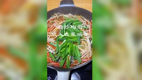 下饭的家庭版炒合菜,简单易学,健康美味,小孩子们也会喜欢
