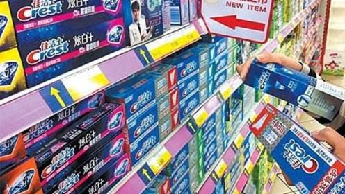 买牙膏时,看到这3种转身就走,很多家庭还在用,等到吃亏就晚了