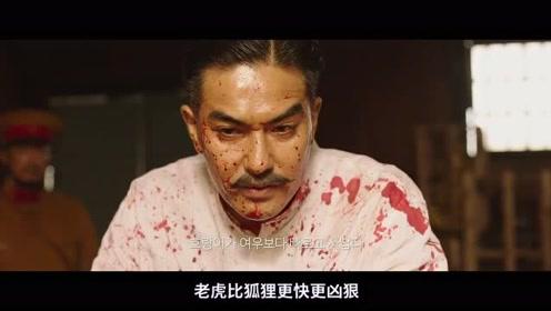 最新韩国二战电影,这是个什么枪,很厉害的样子