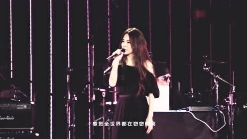 田馥甄现场一曲《你就不要想起我》撩人又扎心,细腻表达好听到流泪!