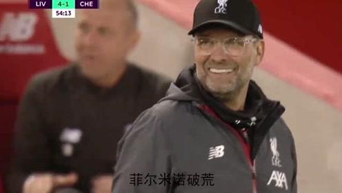 """利物浦坐镇主场""""如鱼得水""""狂轰4粒精彩球,主帅乐得像个孩子!"""
