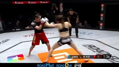 MMA女子笼斗精彩集锦,中国林荷琴惨遭韩国美女暴打