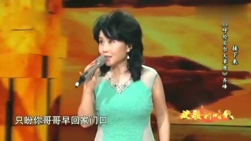 美女演唱超级好听的山西民歌,一代人的回忆!