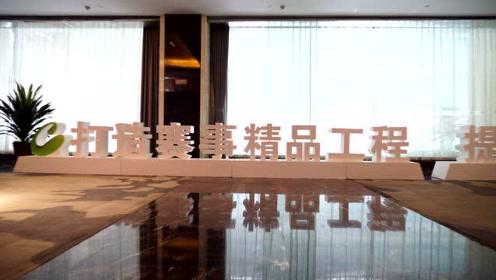 第八届河北省创新创业大赛行业赛 礼成!