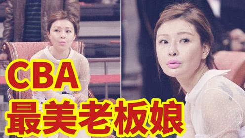 """宏远男篮背后的女人:CBA""""不老仙妻"""",40岁身材不输少女"""