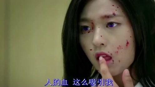 当你意外发现周围的人是吸血鬼,你会怎么办