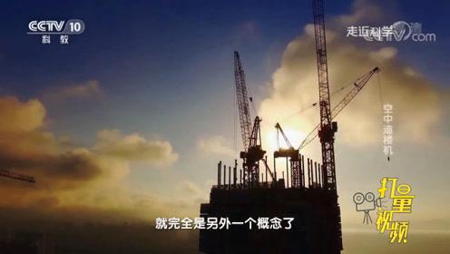 建造300米以上的高楼有何困难?专业人员列出了一组数据