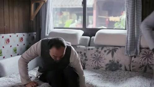 幸福还会来敲门:爸爸突然怀疑儿子,非要开视频看看儿媳妇长啥样
