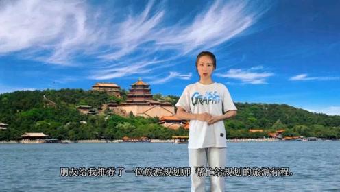 北京旅游4日游攻略,四平到北京旅游团,北京旅游