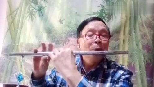 吹笛人都知道外国名曲《霍拉舞曲》难度很大。但七旬老人吹的真棒