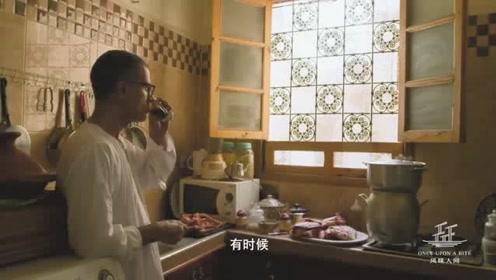风味人间2:一起来看看摩洛哥的宰牲节,蒸羊头是必不可少的美食