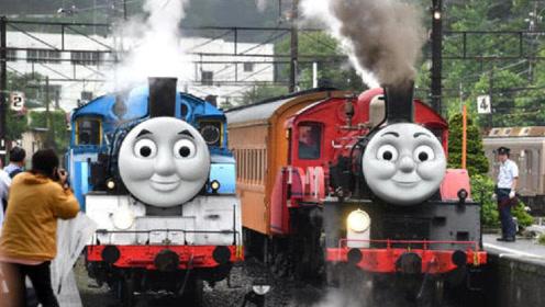托马斯小火车邀请小丑熊玩具宝宝去旅游