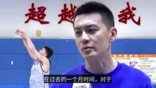 辽宁男篮好消息!杨鸣拿到CBA主帅上岗证,目标全力冲击总冠军!