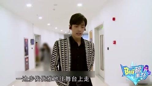 肖战边走边练歌超迷人,王晓佳妈妈天天拍短视频,杨颖称对郭麒麟很了解!