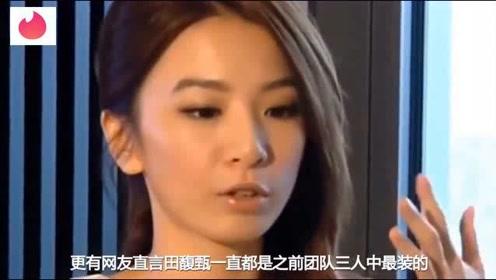 田馥甄代言官博删除与周扬青有关内容引争议,本人回应:很抱歉