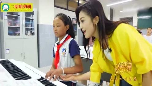玖月奇迹王小玮离婚后亮相央视《音乐公开课》,笑容温柔状态极佳。